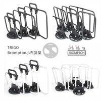 Trigo Bike S bag Bracket For Brompton Folding bikes Front Carrier Frame Shoulder Backpack Bascket Bag Frames Bicycle Parts