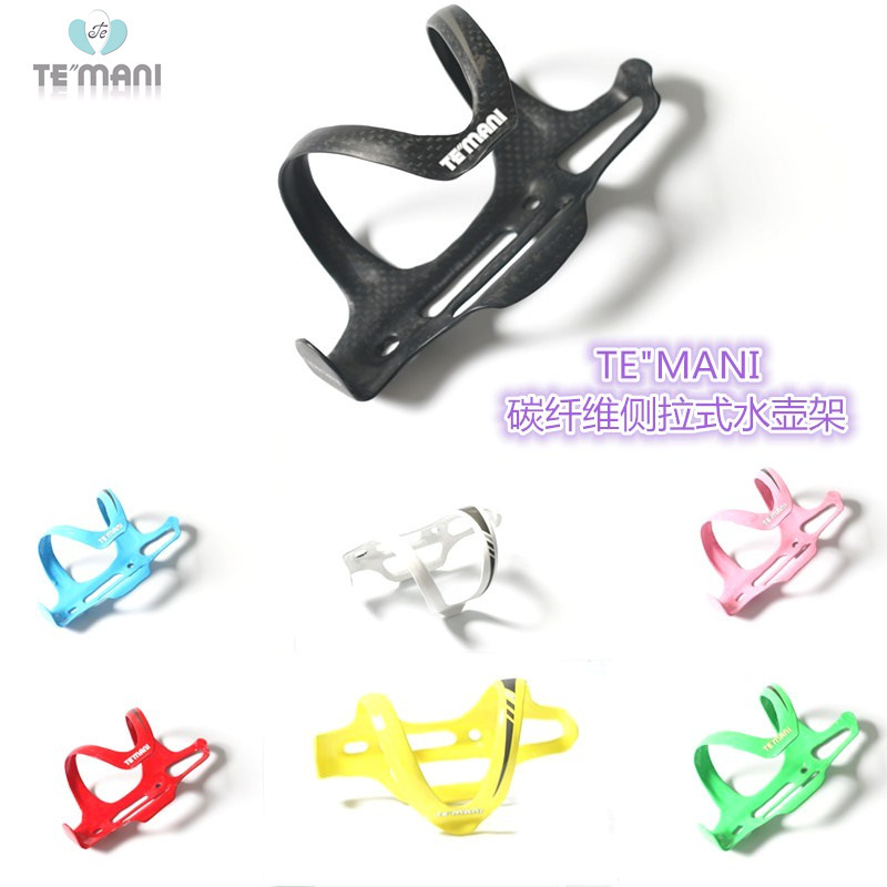 TEMANI Light Bicycle Bottle Holder Carbon Mountain Road Bike Cycling Fixed Gear Water Bottle Cage Black Cup Holder Kettle Frame