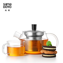 Samadoyo Tea Service Suit T106 Five-piece Set/one Teapot plus 4 Cups/s048x1 cp02x4 gift box