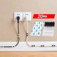 Новинка, 20 шт./лот, белый, вязкий кабель, органайзер, кабель, зажим, аккуратный, USB, зарядное устройство, держатель шнура, для домашнего рабочего стола, Встроенный зажим