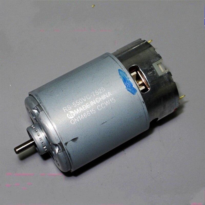 Mabuchi RS-550VC-7525 12v High Speed Motor 550 Charging Drill Motor 17600 RPM