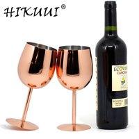 350 мл 2 шт. Нержавеющаясталь красное вино Стекло серебро розовое золото бокалы сок, напиток бокал шампанского вечерние кухня с посудой для б...