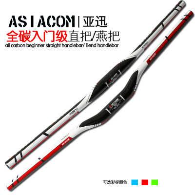 YENI ASIACOM 3 K Karbon Fiber Bisiklet Gidon Düz/Yükseltici MTB Dağ Bisikleti Karbon gidon 31.8 600-760mm Mat/Parlak