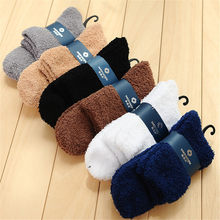 Winter Useful Keep Warm Comfortable Socks Home Men Boy Soft Bed Floor Socks Fluffy Warm Winter Pure Color(China)
