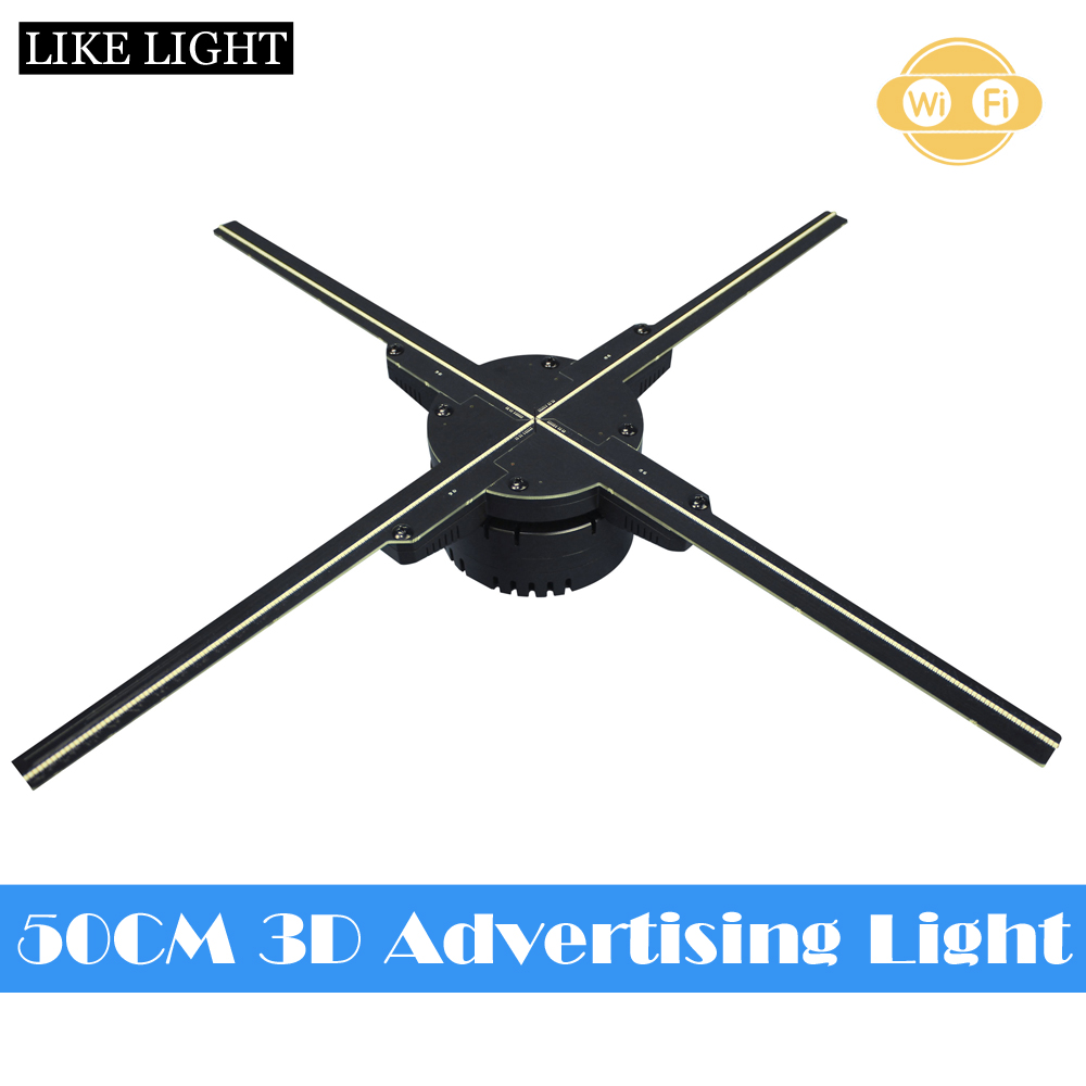 50CM 4 fan hologram fan light with wifi control 3D Hologram Advertising Display LED Fan Holographic Imaging naked eyes device