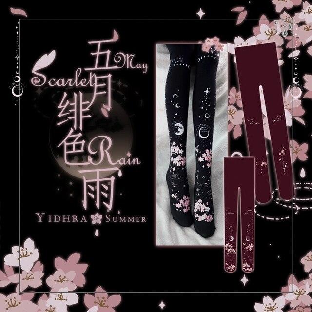 Princess sweet lolita Japanese Princess Water reflection Moon Sakura pantyhose  bk19