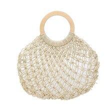 Женский круглое ведро полукруг соломенная сумка Сеть ручной работы цвет плетеная корзина сумочка из ротанга