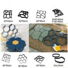 Дорожка производитель плесень многоразовый Бетон цемент галька дизайн асфальтоукладчик ходьба Плесень DIY нерегулярные цементные кирпичные формы