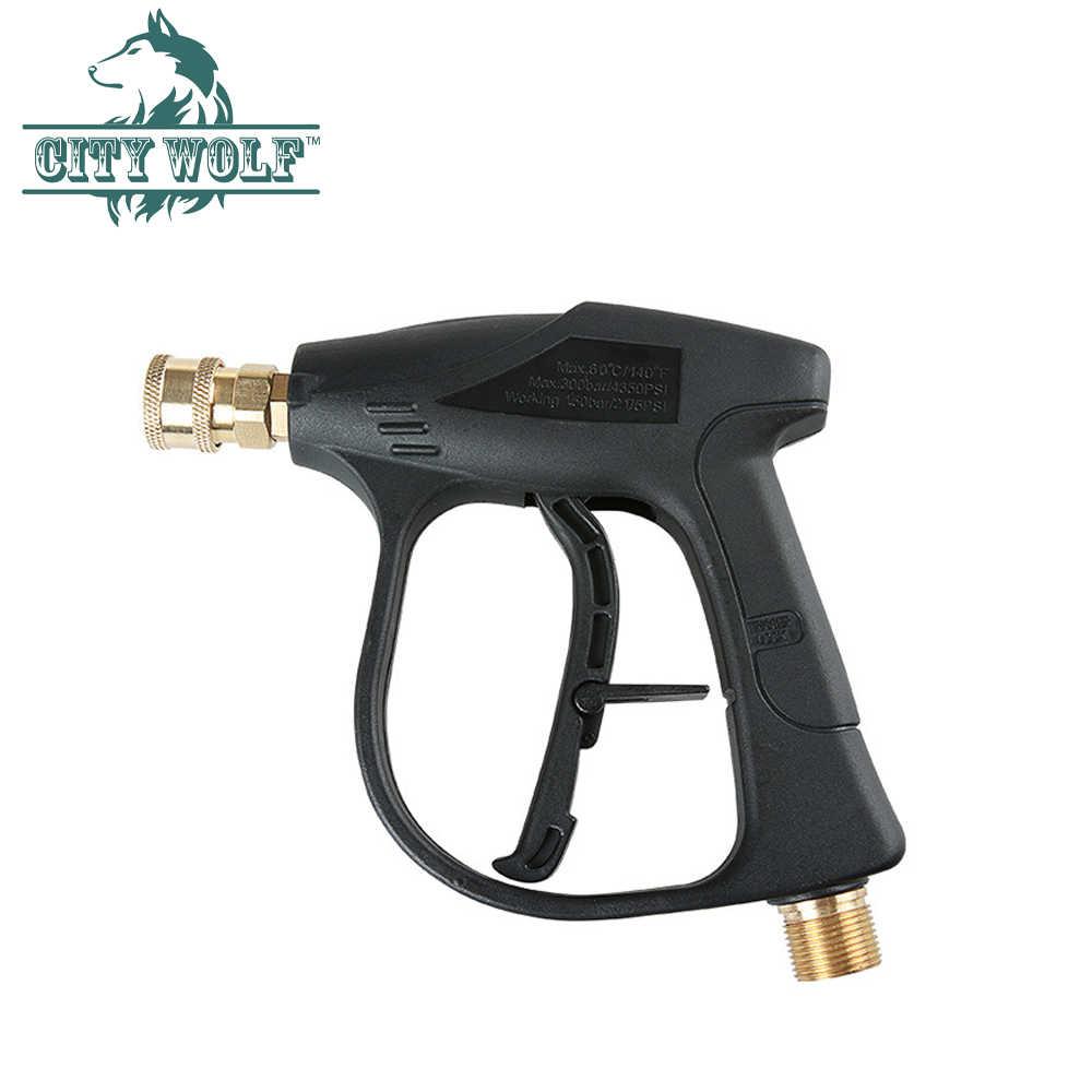 Stad wolf hoge druk pistool water spary gun korte grips met duckbilled variabele nozzle voor alle van de auto wasmachines