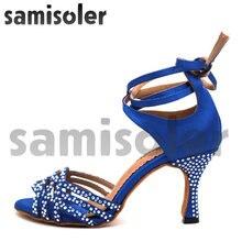 Женские атласные туфли для латиноамериканских танцев с мягкой