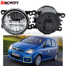 2x Car Exterior Accessories High bright White 6000K LED Fog Lamps For Opel Meriva OPC 2003-2009