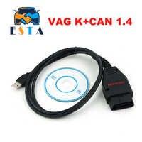 Vag k + pode comandante 1.4 obd2 ferramenta de diagnóstico scanner obdii vag 1.4/18.9/19.6.1 com cabo para o scanner vag venda quente