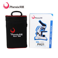 Phenix Portable LED Cool Light Source 1600X Biological Microscope PH21 for Kids Education