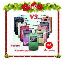 100% ХОРОШЕЕ качество Оригинальный Razr V3 мобильный телефон один год гарантии + бесплатные подарки