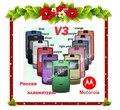 100% buena calidad original razr v3 teléfono móvil un año de garantía + regalos gratis