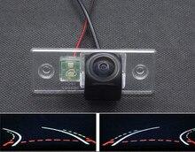 1080P Fisheye Lens Trajectory Tracks Rear view Camera For Skoda Fabia 2008 2009 2010 2011 2012 2013 Octavia RS Car Camera skoda fabia rs