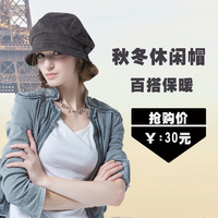 Europe Style Women Wool Hat High End Fashion Topper Military Cap Lady All Match Peaked Cap