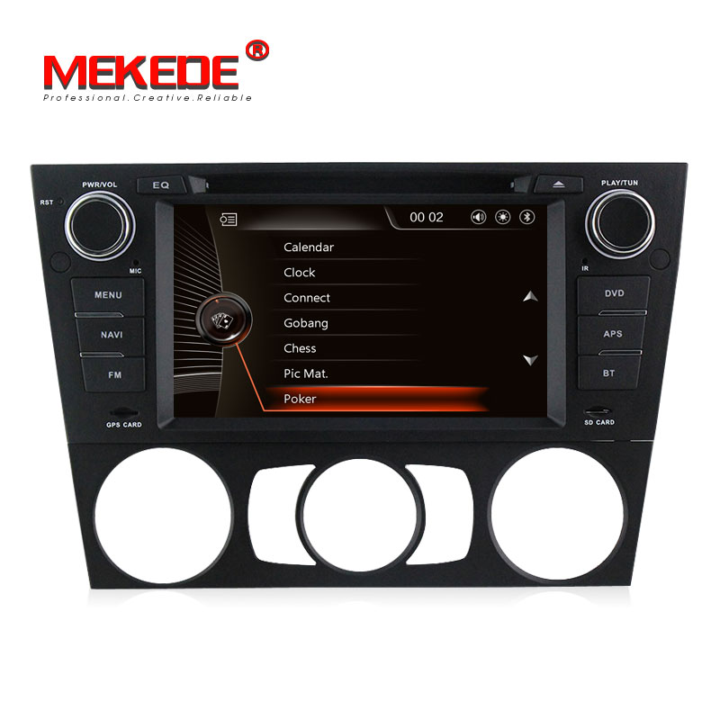 free shipping 7 HD Capacitive Touch Screen Car DVD Player GPS Navigation for E90 E91 E92 E93 Auto or Manual with Original UI