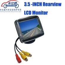 3,5 дюймов ЖК-дисплей TFT Парковка заднего вида монитор экран для автомобиля резервная камера обратная камера DVD