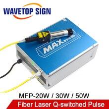 Максимальная 20 Вт-50 Вт Q-switched импульсная волоконная Лазерная серия GQM 1064nm Высококачественная лазерная маркировочная машина DIY часть