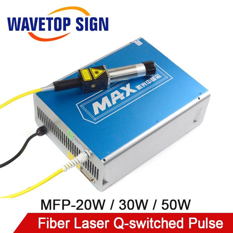 Max 20 w-50 w q-switched pulso fibra laser série gqm 1064nm alta qualidade máquina de marcação a laser diy parte