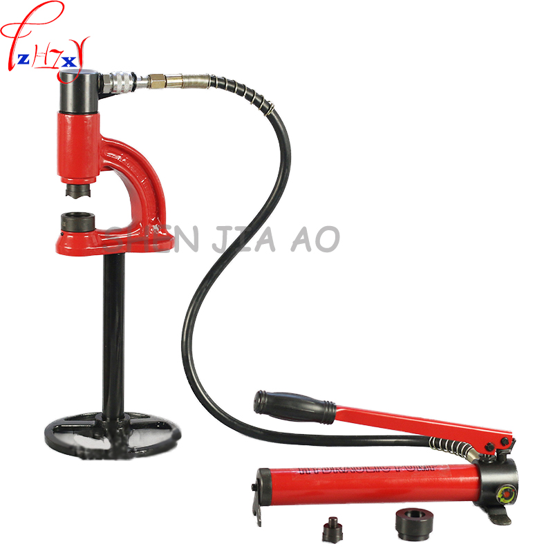Hydraulic perforating machine SYD-35 stainless steel basin opener hydraulic punching tools with manual pump