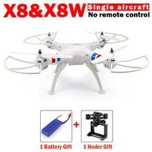 SYMA X8 X8G X8HG X8HW RC Drone Sin Cámara Y el Transmisor 2.4G 6 CANALES 6axis RC Helicóptero Quadcopter