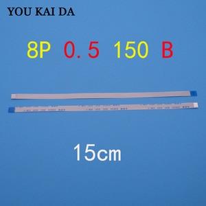 Image 2 - Cable Flexible FFC FPC para ASUS X550V, X550C, X550CC, F550V, X550, conector de alfombrilla táctil, cable Flexible de 8 pines, 15cm