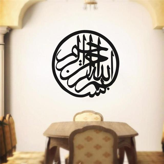 Aliexpresscom  Buy Arabic Wall Stickers Islamic Muslim Room - How to make vinyl wall decals at home