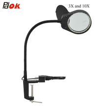 3x 10x LED Magnifier Light 5W Clamp Magnifier 3X 10X Large Lens Magnifying Reading Light For Reading Clip-on Lamp Wholesales led desktop magnifier 3x 10x magnifying glass dimmable light magnifier for industry factory for reading repairing table lamp