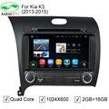 HD 1024*600 8 de Polegada 5.1.1 ROM 16 GB Quad Core Android Carro DVD GPS Fit Kia Cerato K3 Forte 2013 2014 Kia Rádio Estéreo DVR OBD