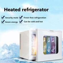 強化ガラスシングルドアコールド&暖かい冷蔵庫世帯小さな冷凍加熱サンプルキャビネット17l comestic冷蔵庫