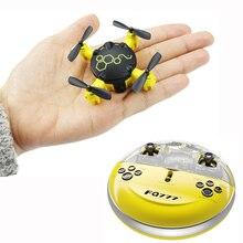 รีโมทคอนโทรลของเล่น quadcopter FQ777 2.4