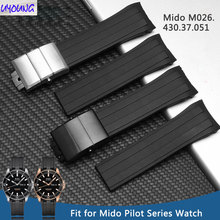 Arc mouth rubber watch band compatible for mido M026.430 pilot