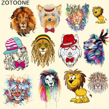 ZOTOONE Cartoon Lion Iron-on Transfer Patches Ironing Pyrography Paper Iron on Washable Sticker for Clothes Kid Boy Girl Dress C
