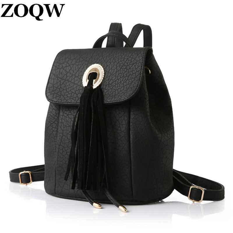 2018 модный Европейский рюкзак для девочки-подростка, Молодежный хит продаж, повседневные дорожные школьные сумки для женщин, PU, с кисточками, OL, рюкзак для работы, WUJ0313