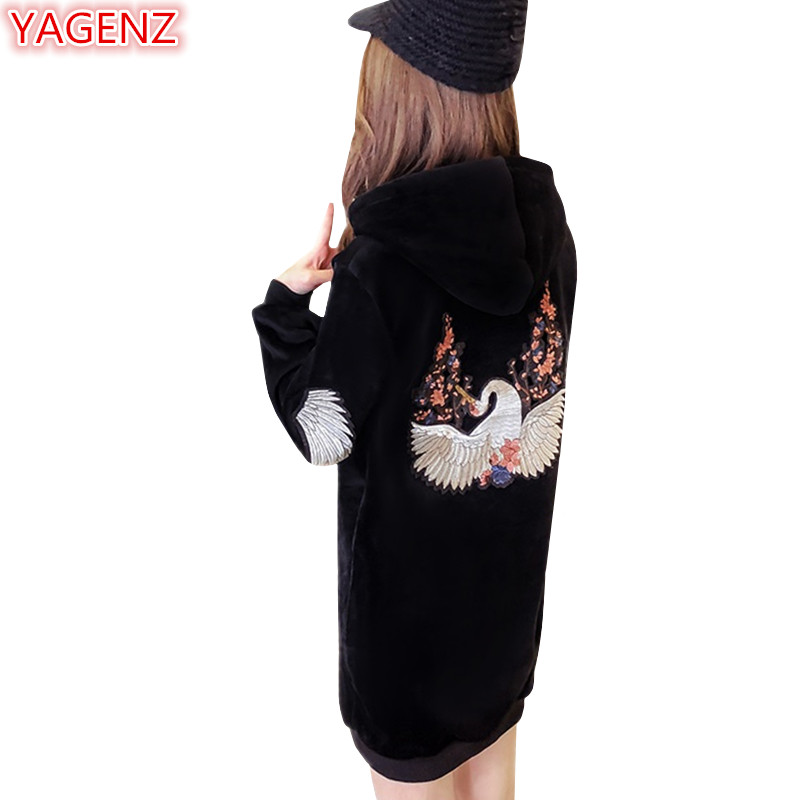 YAGENZ Animal Print Sweatshirt Winter Coat Women Clothes Crop Hoodies Sweatshirts Jacket Women Tops Fashion Ladies Hoodies 766