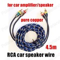Alta qualith novo 1 PC 4.5 m pérola azul RCA para RCA carro falante orador fio de cobre puro Cabo de Áudio Para amplificador do carro