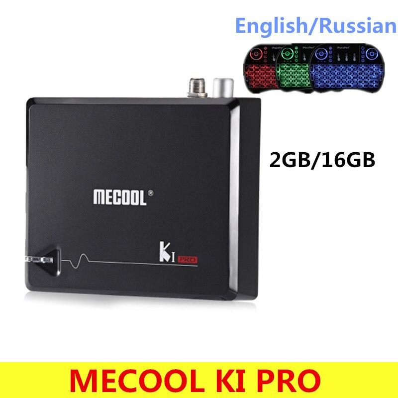 MECOOL KI Pro Android 7.1 TV Box Amlogic S905D Quad core DDR4 2GB 16GB Set-top box 2.4G/5G WiFi H.265 HD UHD 4K Media Player