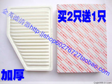 forChery wind and cloud 2 air filter 2 air filter [special maintenance accessories]