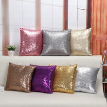 Solid Color Glitter Sequins Home Decorative Throw Pillow Cases for Christmas Birthday Party Bling Cusion Cover Pillows 45cm*45cm(China)