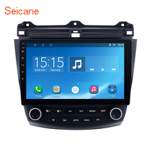 Seicane Android 6.0/7 .1 10.1″ 2DIN Car Head Unit Radio Player GPS Navigation For Honda Accord 7 2003 2004 2005-2007 Quad-core