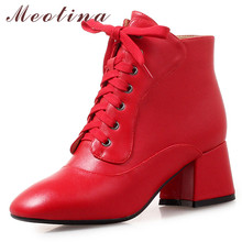 цена на Meotina Women Boots Autumn Ankle Boots Fashion Thick Heels Short Boots Lace Up Square Toe Shoes Lady Winter Red Plus Size 33-43