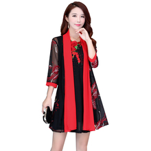 Summer women embroidered cardigan womens long section plus size sunscreen coat loose shawl