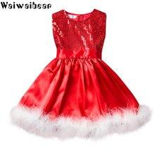 Fashion Baby Girls Dress Kids Christmas Party Red Paillette Tutu Dresses Xmas Gift Sleeveless Princess Costume Girls Dress