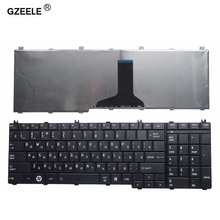 Gzeele teclado de laptop russo para toshiba satélite c650 c655 c660 c670 l675 l750 l755 l670 l650 l655 l670 l770» l775d ru