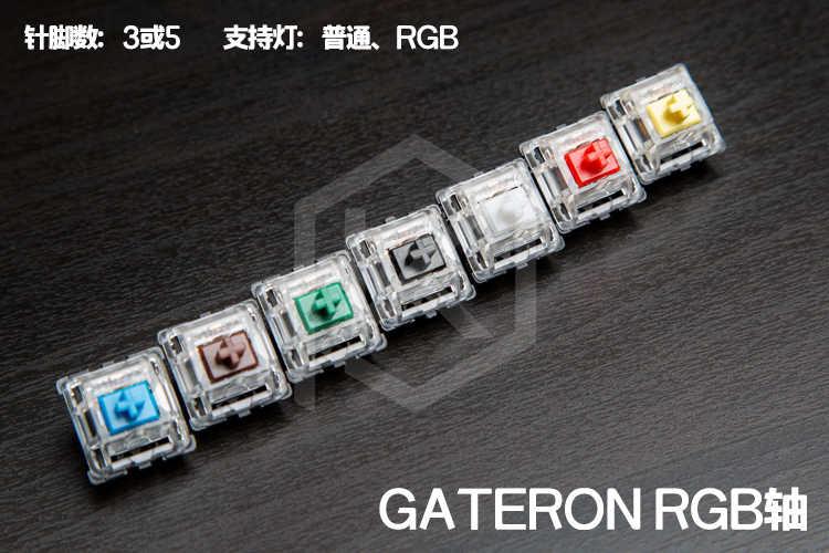 Gateron schalter 3pin 5pin smd blau rot schwarz braun grün klar gelb stille für benutzerdefinierte mechnical tastatur xd64 xd60 eepw84 gh60