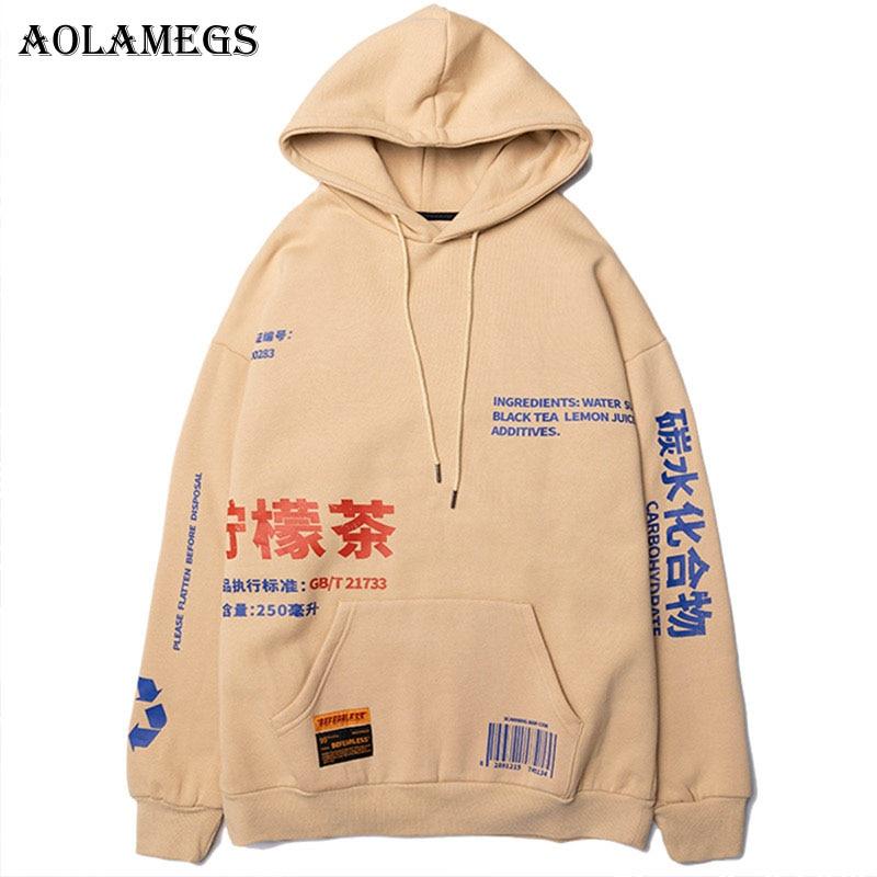 Aolamegs Hoodies Men Chinese Printed Hooded Thick Pullover Sweatshirt Men High Street Fashion Hip Hop Streetwear Hoodie Autumn