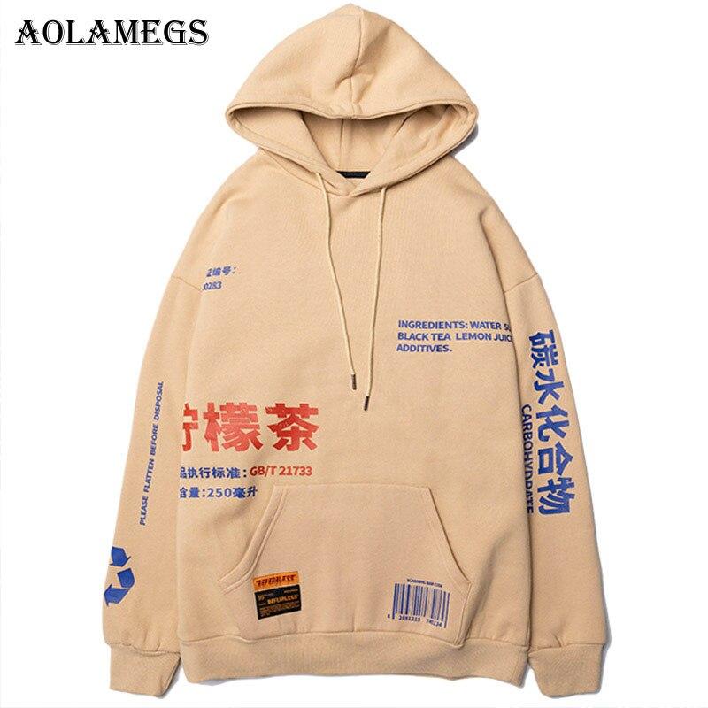 Aolamegs Hoodies Hommes Chinois Imprimé À Capuchon Épais Pull Sweat Hommes High Street Fashion Hip Hop Streetwear Hoodie Automne