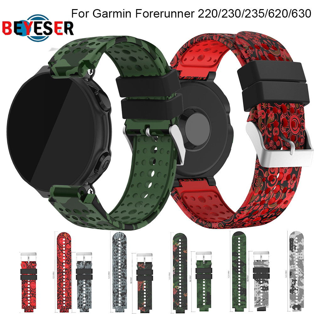 Replacement Wristband Strap For Garmin Forerunner 220 230 235 630 620 735 GPS Smart Watch Band Sport Camouflage Bracelet Belt
